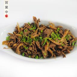 Porção de Shimeji