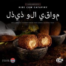 Kibe com Catupiry