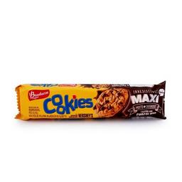 Cookie Bauducco Maxi