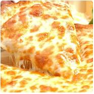 Pizza de Quatro Queijo - Media
