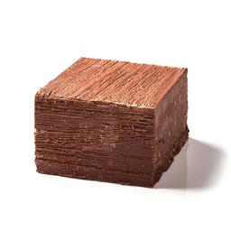 Chocolate gianduia de castanha de caju - 100g