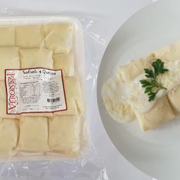 Sofioli 4 Queijos - 1kg