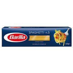 Macarrão Barilla N5 - 500g