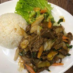 姜葱牛肉饭 Combo 2