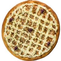 Pizza de Atum (c/ catupiry)