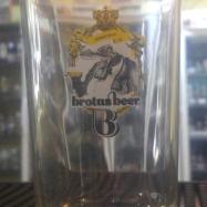 Copo Cervejaria Brotas 250ml