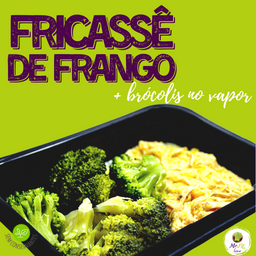 Fricassê de Frango (150g) + Brócolis No Vapor (100g