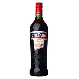 Cinzano 950ml