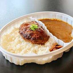 Curry com Hambúrguer(ハンバーグカレー)
