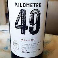 Vinho km 49 malbec