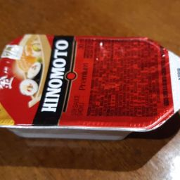 Molho Shoyu - 30ml