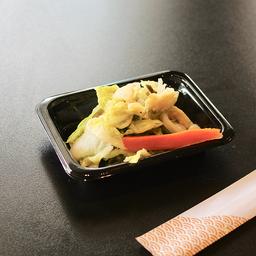 Hakusaizuke(白菜漬け)