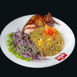 Arroz Especial (Arroz com Pollo) com ¼ de Chicken Brasa