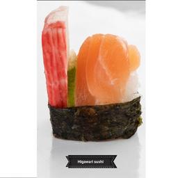 Higawari Sushi 4 Unidades
