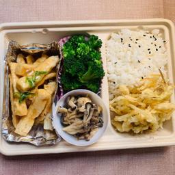 Bento box vegetariano