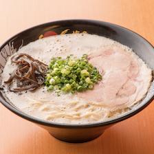 Tonkotsu Ramen / 豚骨ラーメン