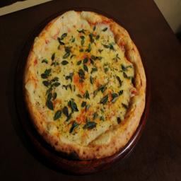 Pizza Margherita Especial - Individual