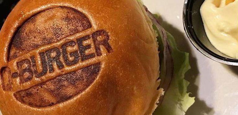 Logo Q-Burger