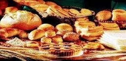 Boulangerie Da Torre