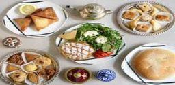 Cozinha De Damasco
