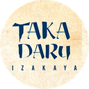 Izakaya Taka Daru background