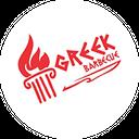 Greek Barbecue background