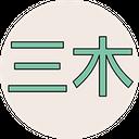 Peixaria Mitsugi background