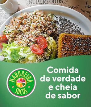 Madureira Sucos - Visibilidade
